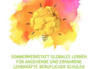 EPIZ-Sommerwerkstatt